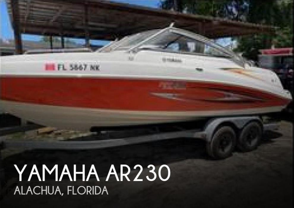 2007 Yamaha AR230 HO