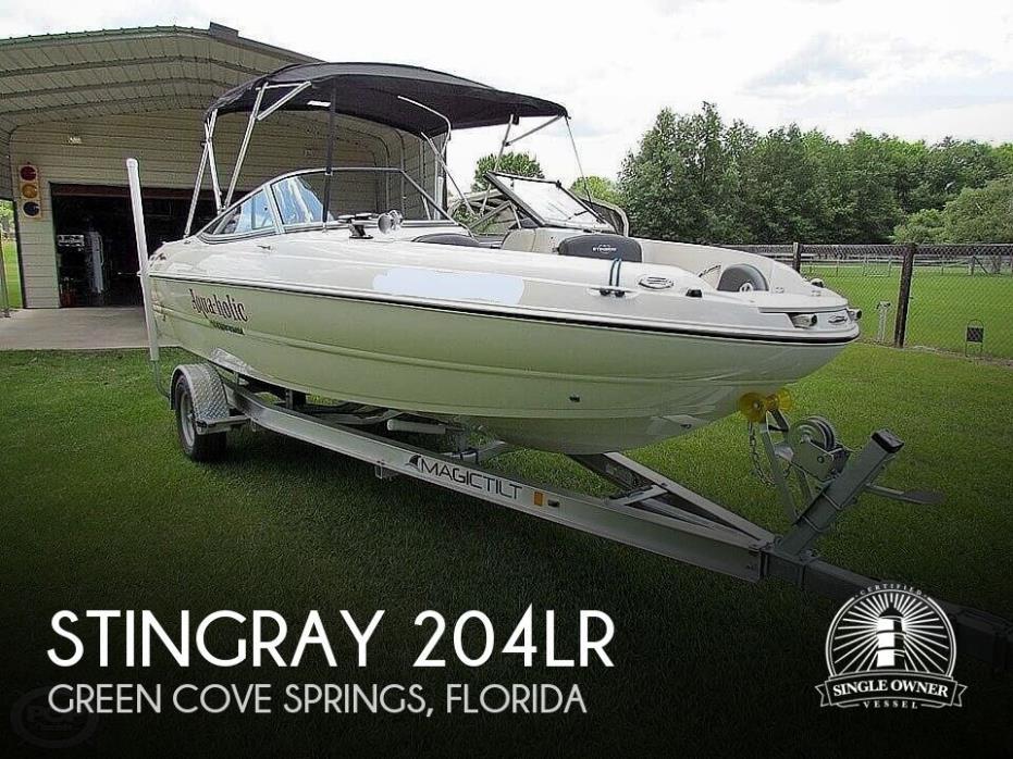 2017 Stingray 204LR