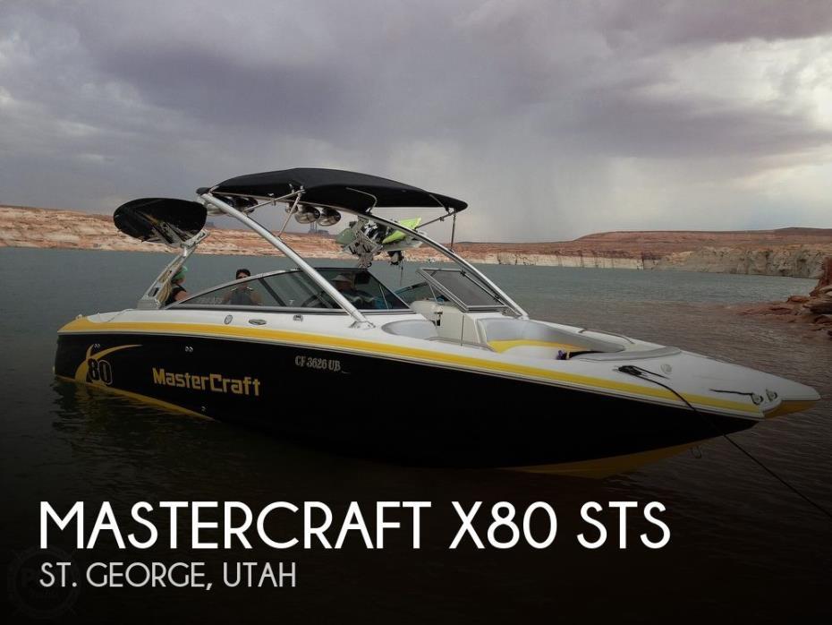2005 Mastercraft X80 STS