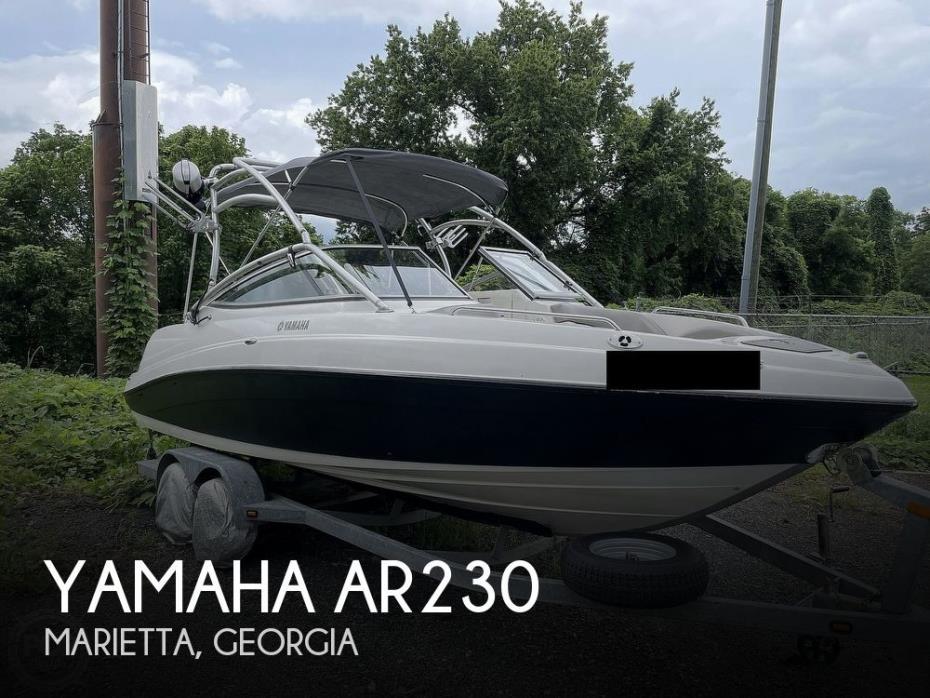 2007 Yamaha AR230