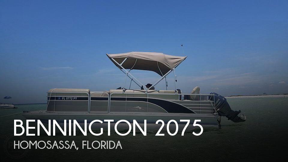 2015 Bennington 2075 GS Saltwater Series