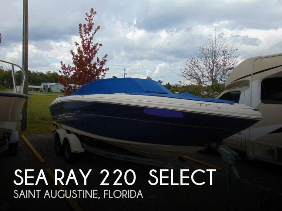 2004 Sea Ray 220 Select