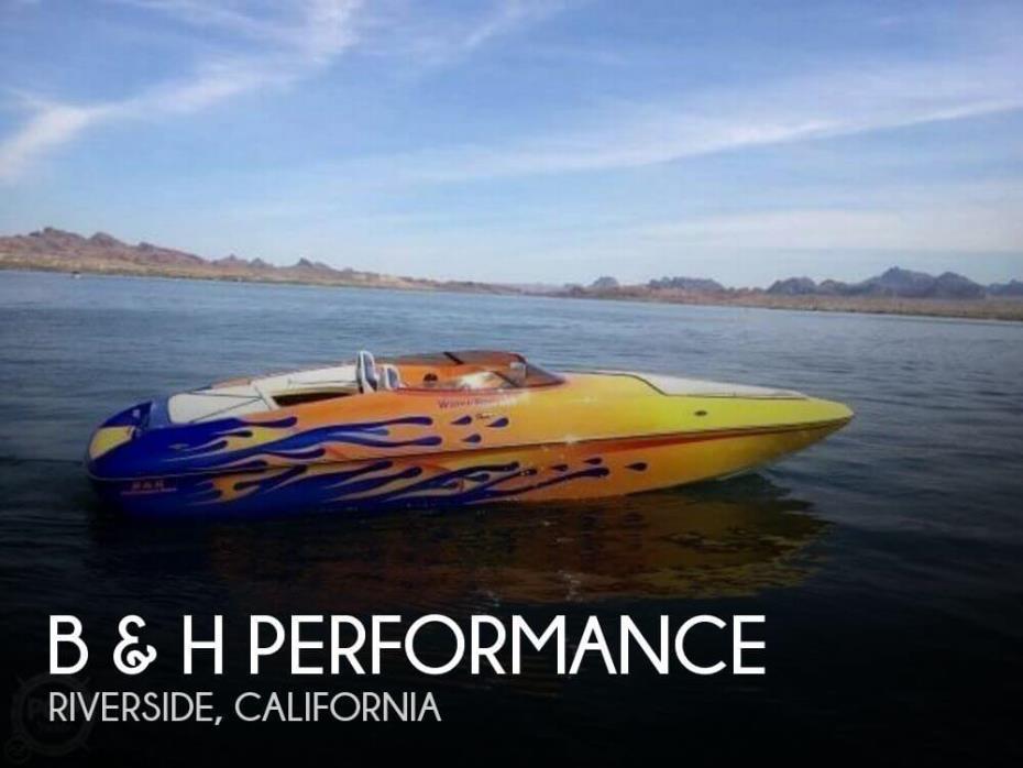 2012 B & H Performance Water Rod 300