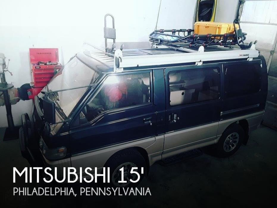 1992 Mitsubishi DELICA L300