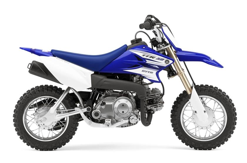 Yamaha ttr 50 motorcycles for sale in nevada for Yamaha ttr50 price