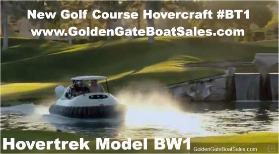 2015, 14' bubbas hover signature series hovercraft