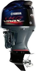 Boat Engine Outboard Yamaha VMax 4 skroke