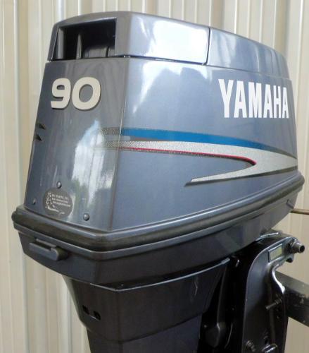 Yamaha 90 Hp 2 Stroke Boats For Sale