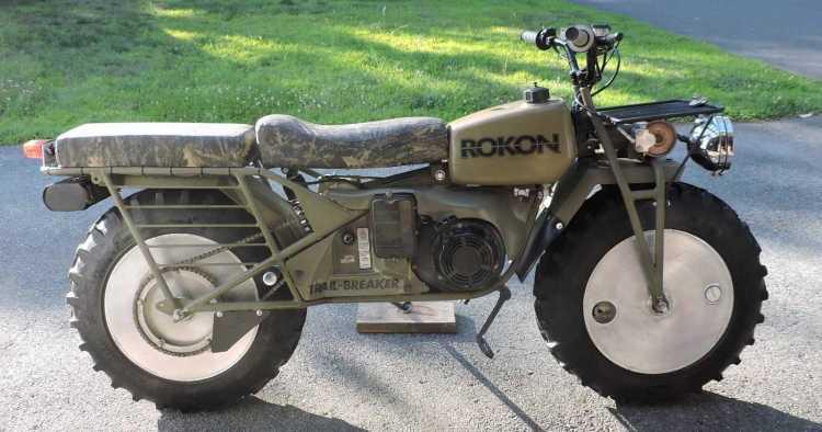 2010 rokon trail-breaker 2x2 hunter camo