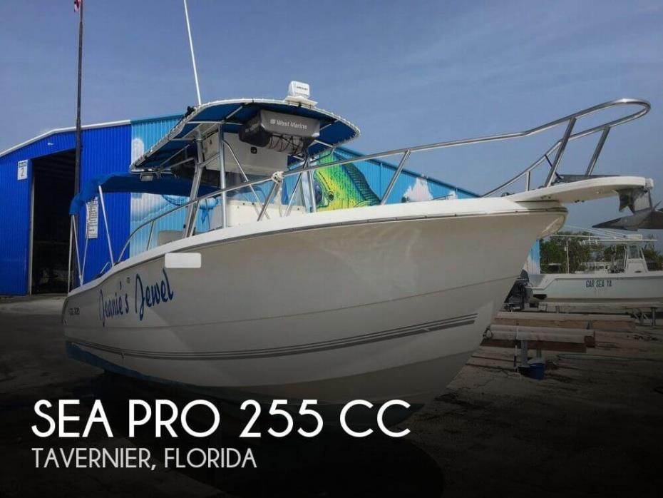 remote control gas boats with Large Center Console on Bayliner Trophy 2052 Fd 37663 in addition Losi 5ive T Review in addition Smash Shark P1 Racing Mono further Watch also Best Choice Products Height Adjustable Standing Desk Monitor Riser Gas Spring 36 Tabletop Sit To Stand Workstation.