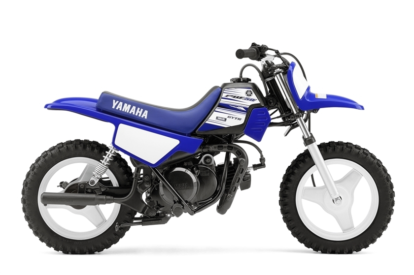 Yamaha pw50 motorcycles for sale in west virginia for 2017 yamaha tt r50e