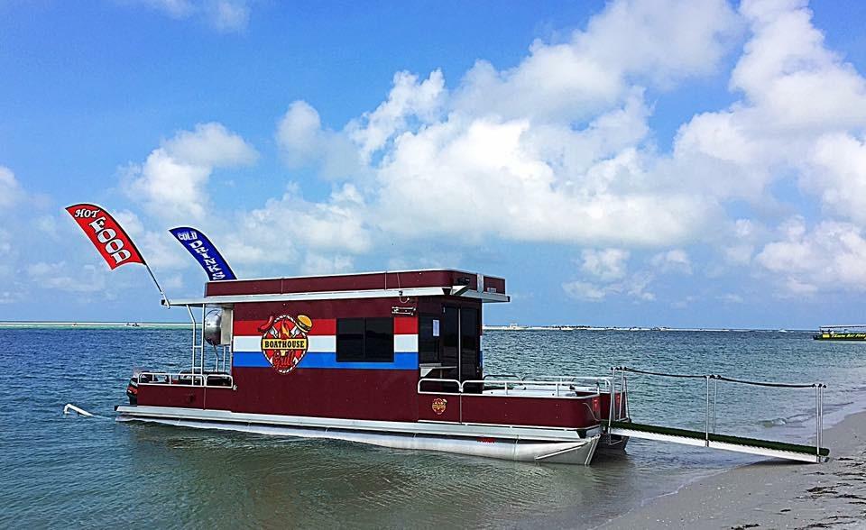 2014 Custom Grand Island
