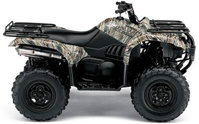 ATV Cover Camouflage Fits Can-Am Bombardier Outlander 400 HO 4x4 XT 2004