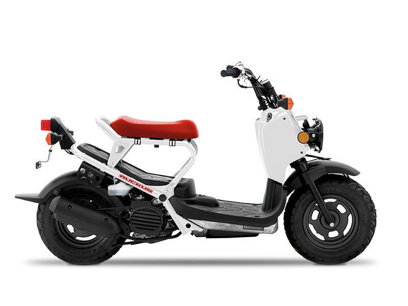 Honda Of New Bern Motorcycles