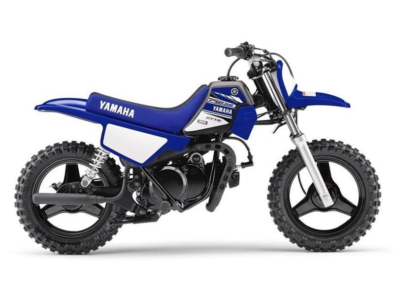 2017 Yamaha PW50