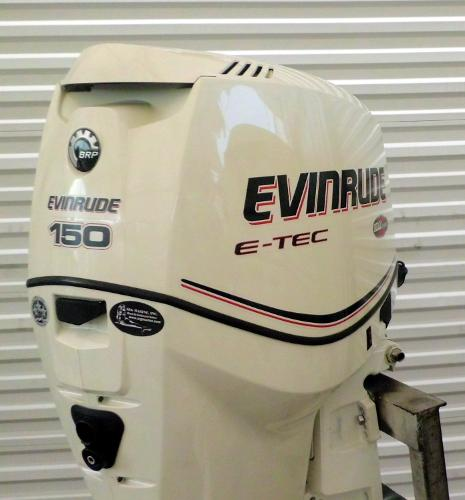Evinrude boats for sale
