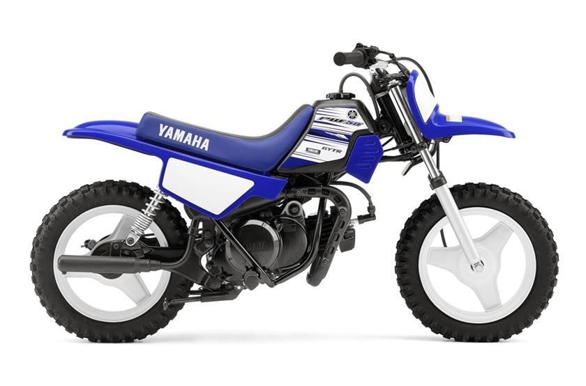 2016 Yamaha PW 50