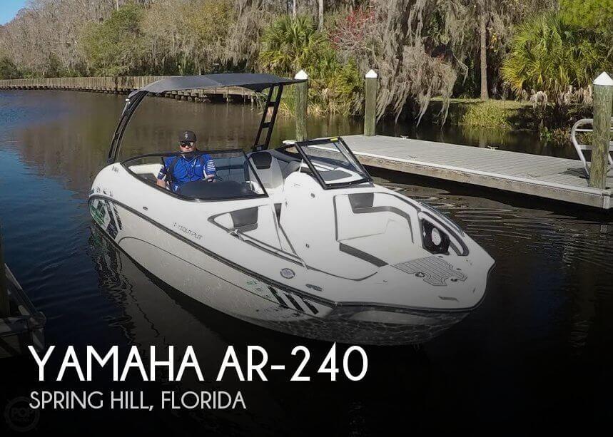 2016 Yamaha AR-240