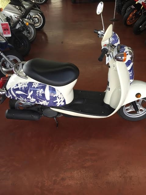 Honda metropolitan motorcycles for sale in johnson city for Honda motorcycle dealers in tennessee