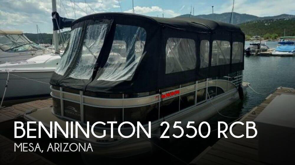 2013 Bennington 2550 RCB