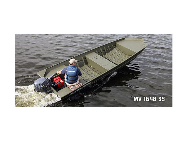 2011 Alumacraft MV 1648 (15 & 20)