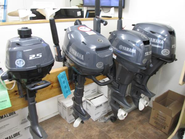 2015 Yamaha 2.5hp to 40hp Engine and Engine Accessories
