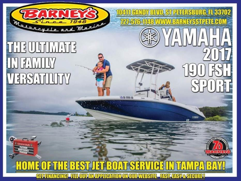 2017 Yamaha 190 FSH Sport